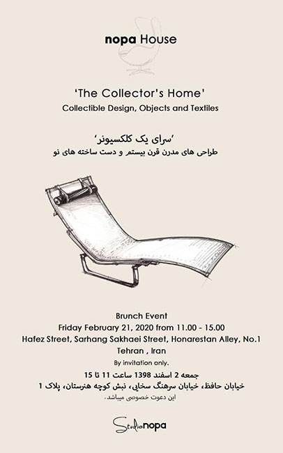 The Collector's Home